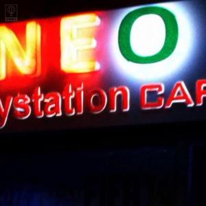 Neo Playstation Cafe
