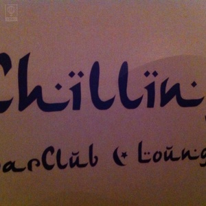 Chilling Lounge
