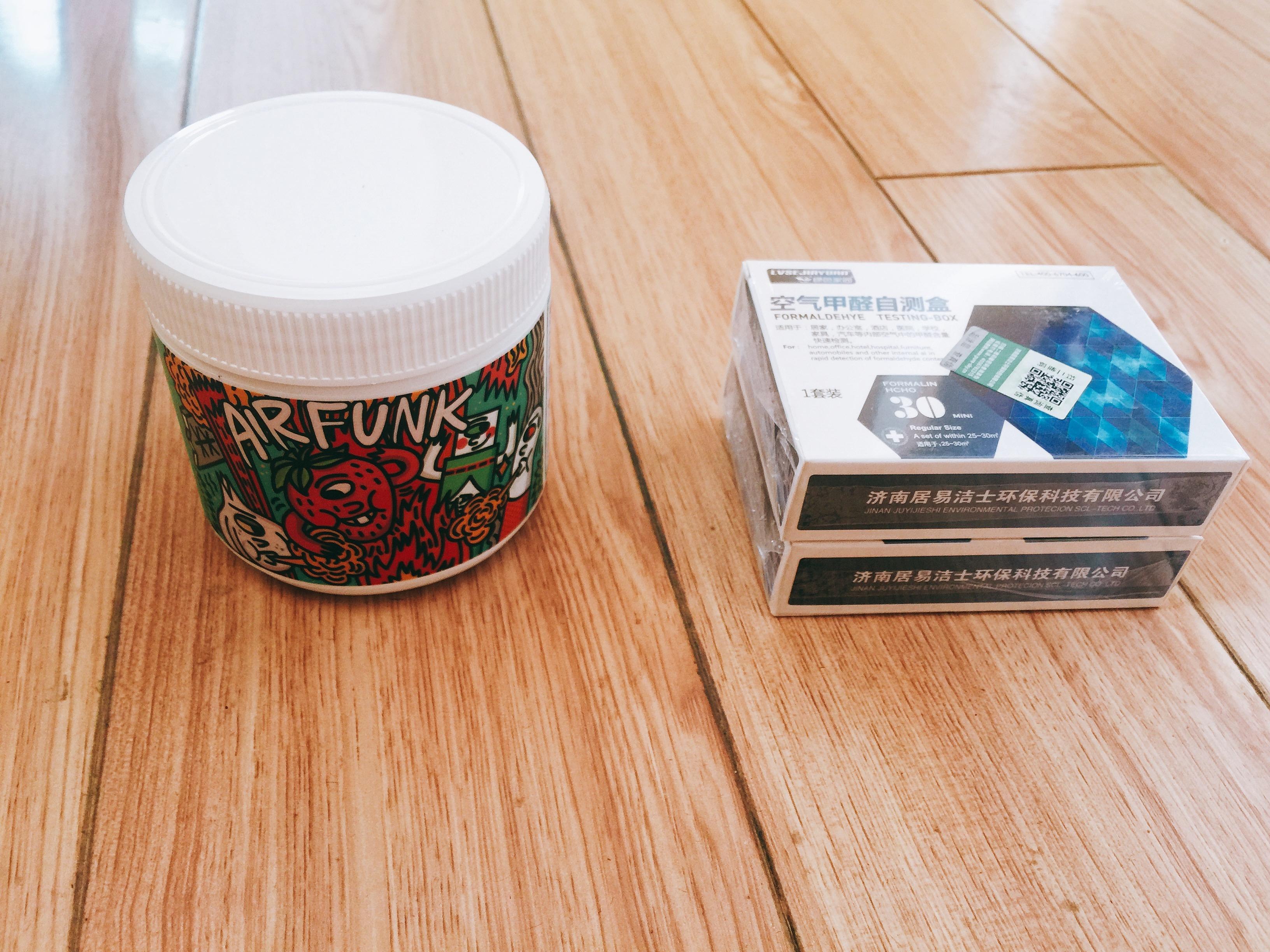 澳洲air funk甲醛清除剂和甲醛自测盒使用介绍