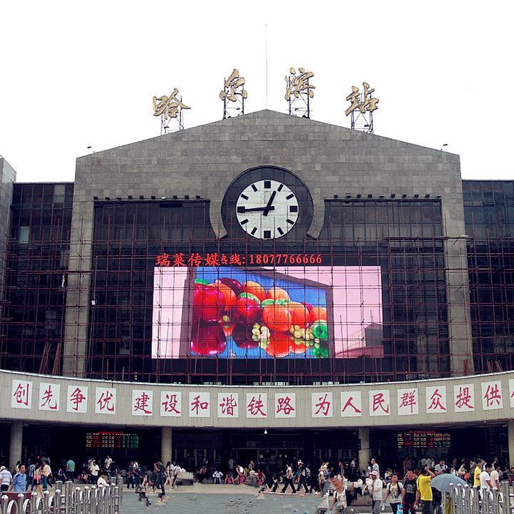 哈尔滨站广场