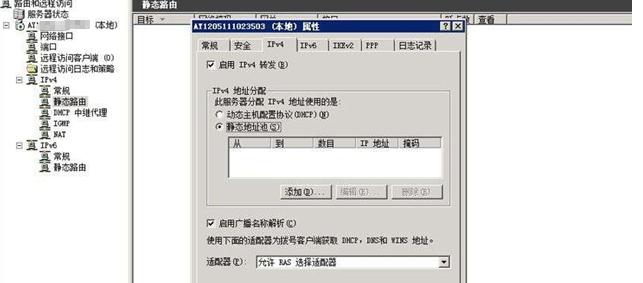 C:\Users\qiankun.wqk\Pictures\vpn28.png