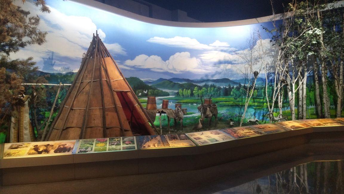 呼伦贝尔民族博物院