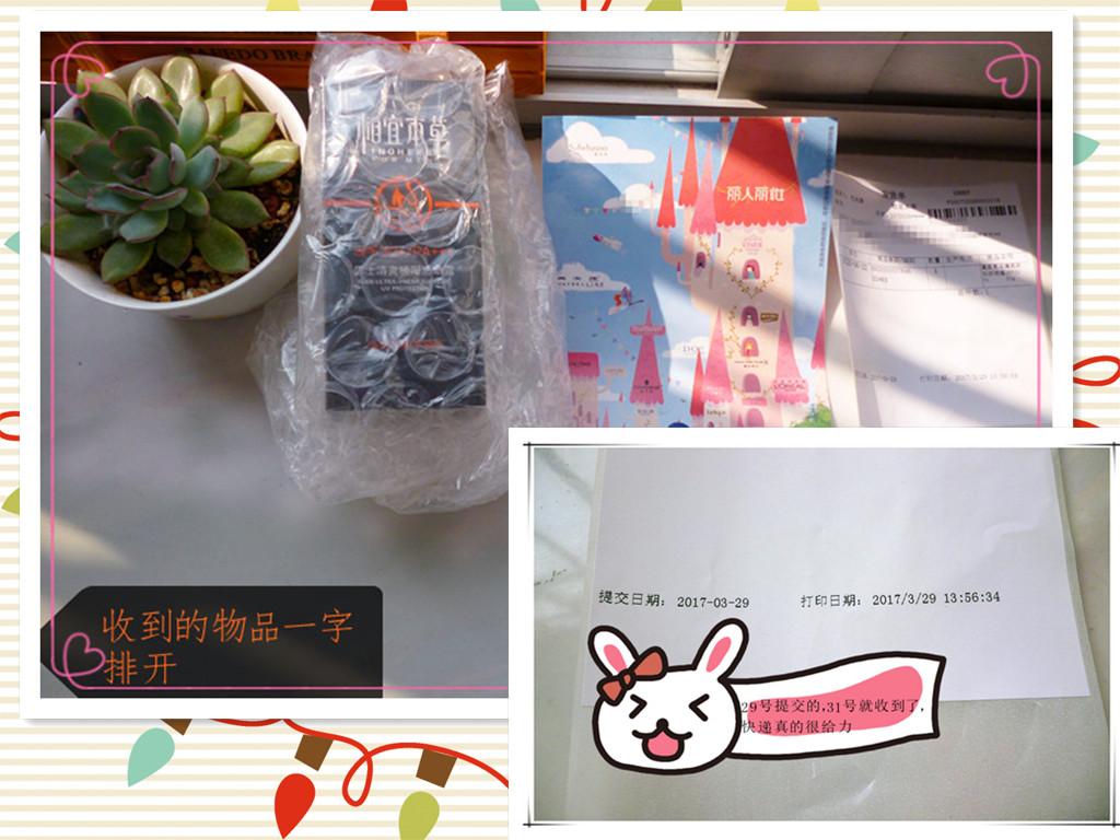 相宜本草黑茶男士清爽骄阳防晒露