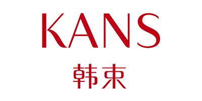 Kans/韩束