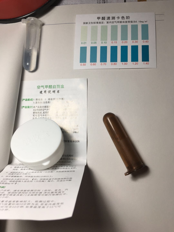蓝雀卫士除甲醛浓缩剂开箱测评——周到也很值