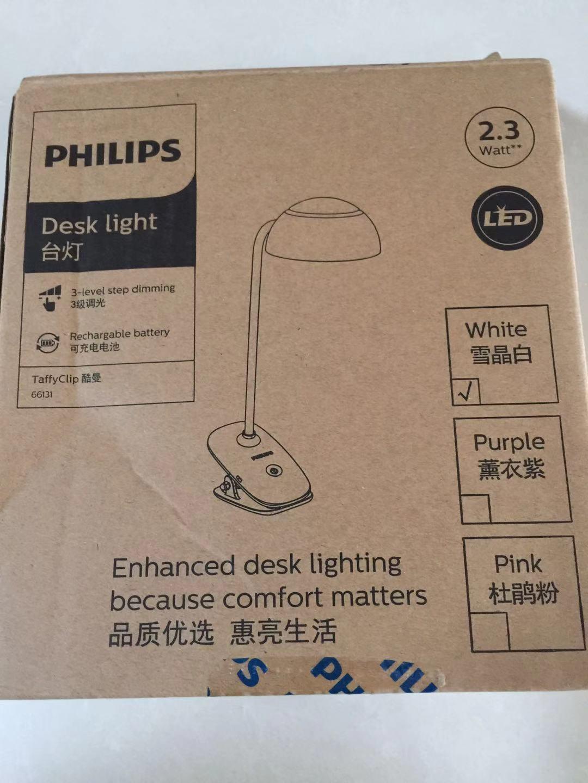 飞利浦照明LED夹式充电台灯那个国家的,两款产品评测