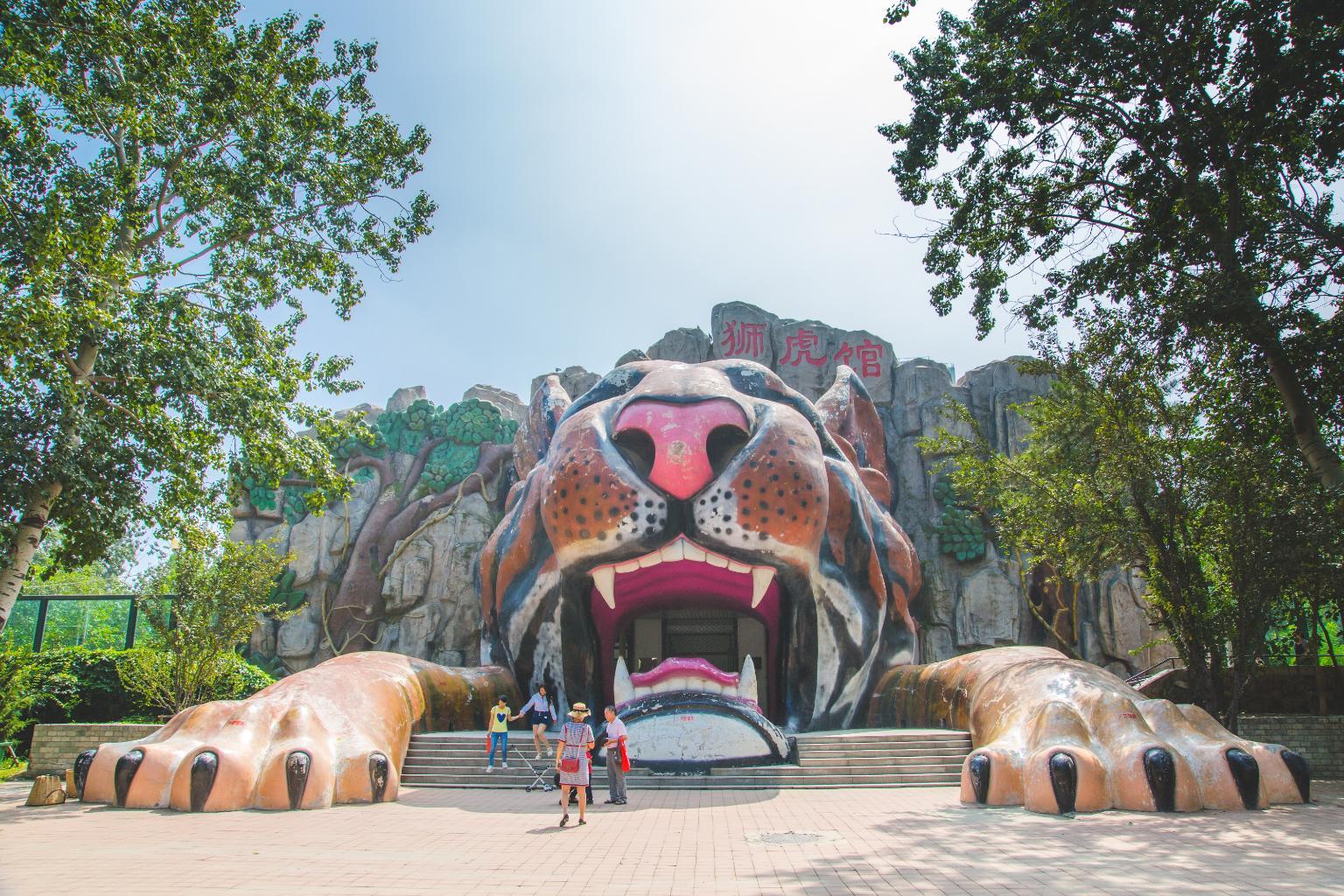 天津动物园