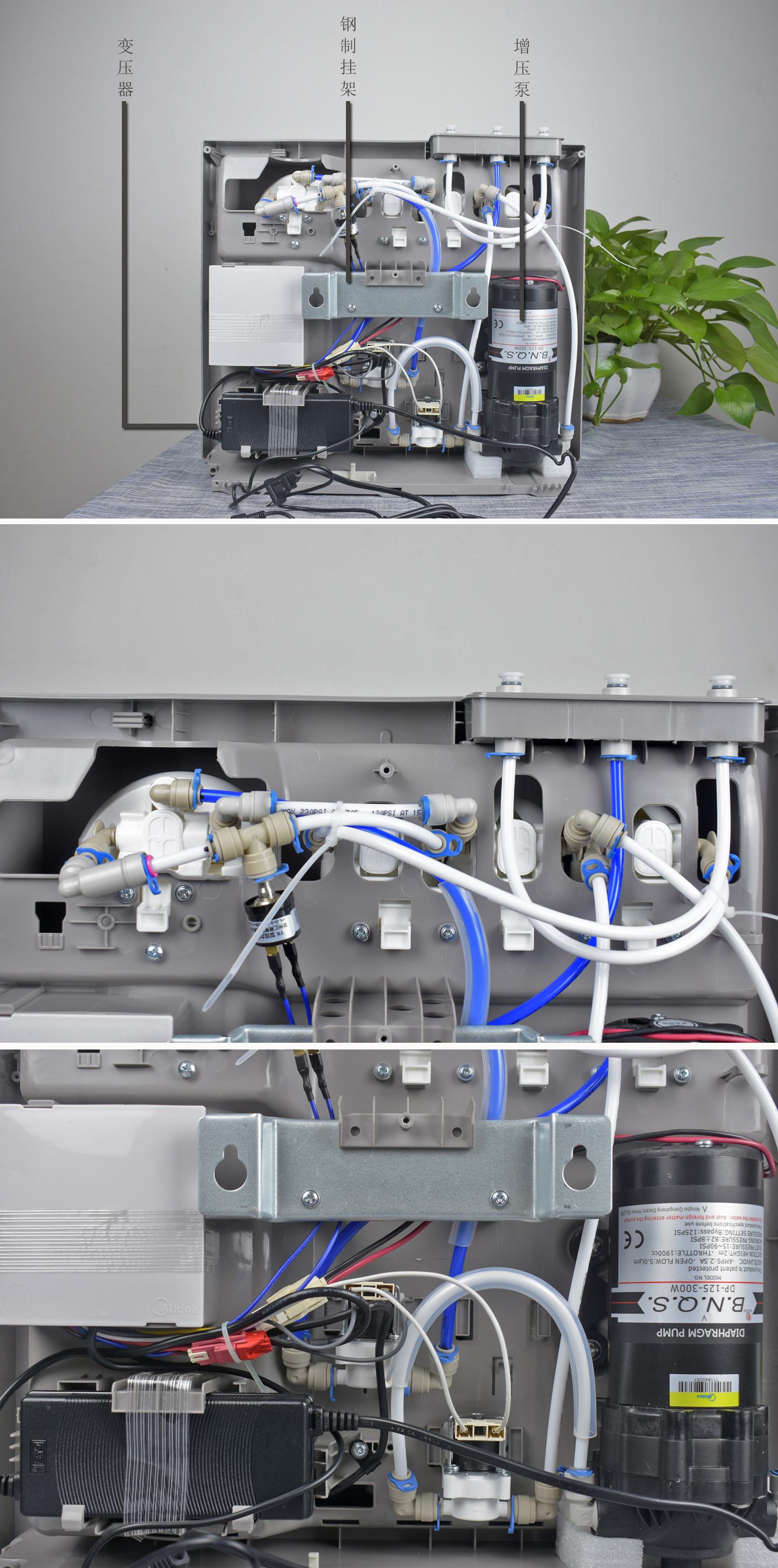 Re:【真实揭秘】美的净水机400G怎么样?已经购买评测:美的净水器400G质量到底差不 ..