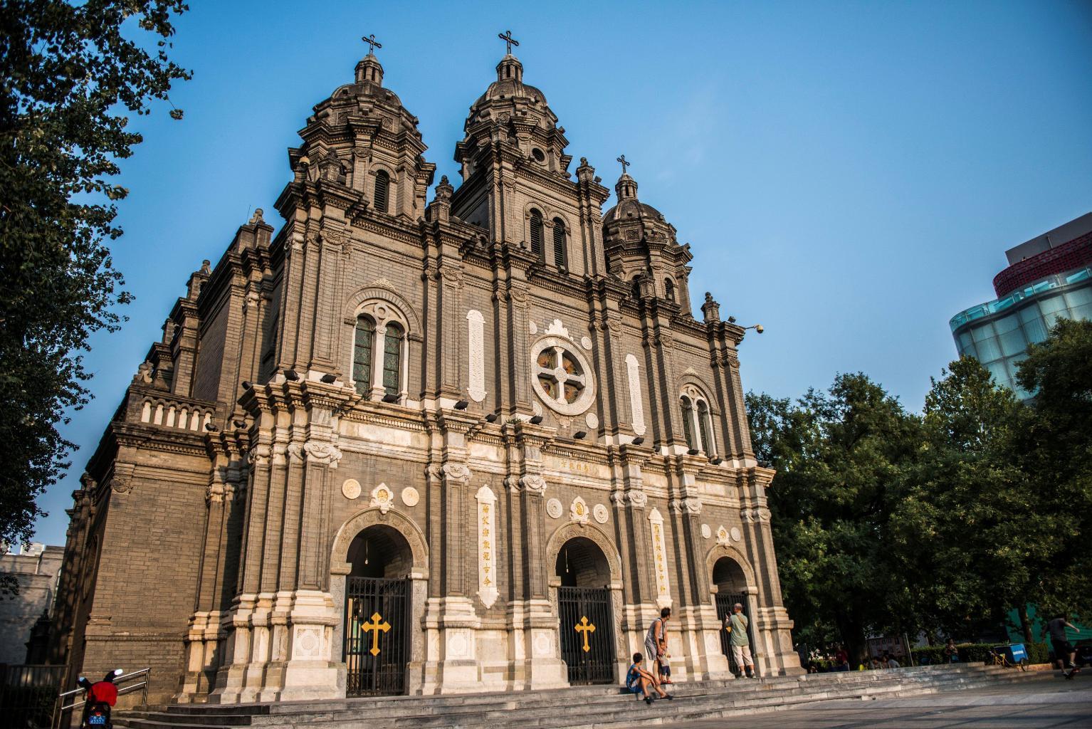 王府井天主教堂
