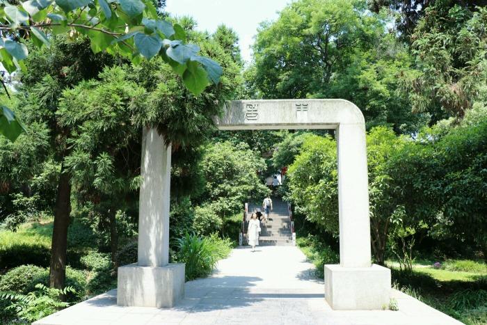 郭璞纪念馆