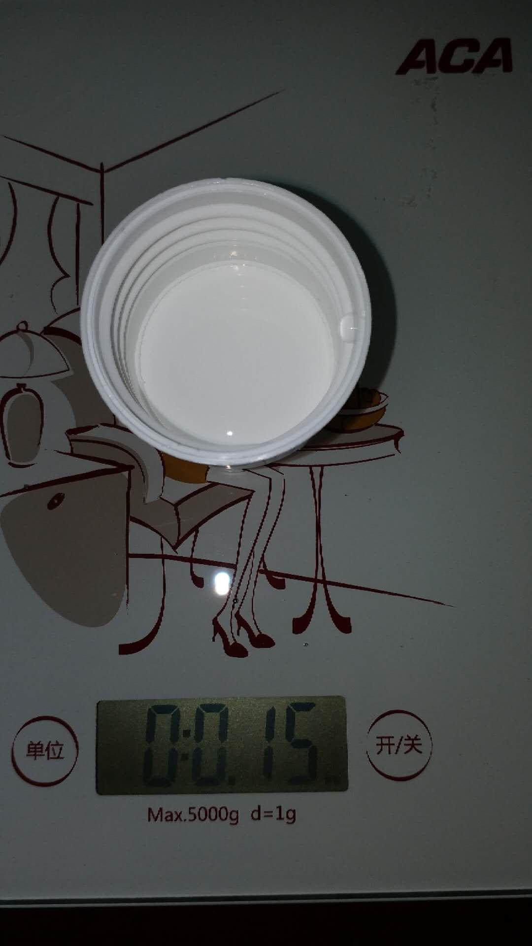美国进口Labrada液态左旋肉碱配合运动是减肥减脂利器