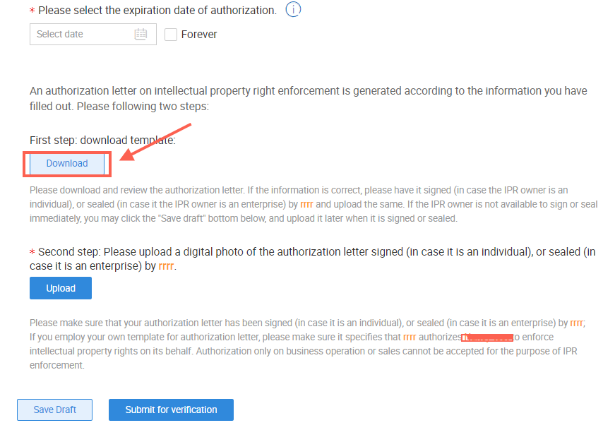 Alibaba help center how to download the authorization letter 2 please kindly note that authorization for sales or use may not serve as proper authorization for rights protection thecheapjerseys Choice Image