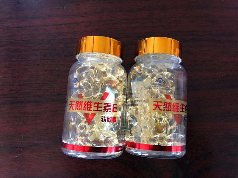 在用纤本颜菁盈胶囊,这款减肥药服用量要注意不可多吃