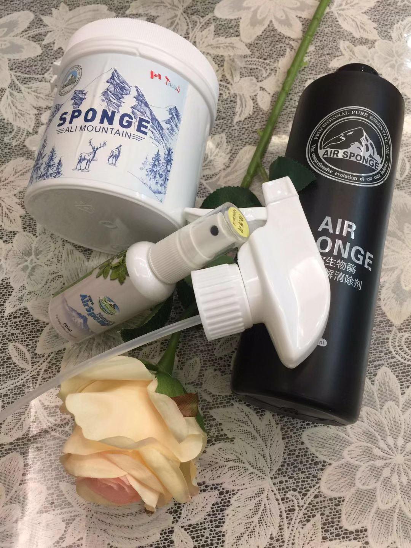 刚装修的新房用香膏,甲醛清除剂和除味剂三件套除甲醛记录