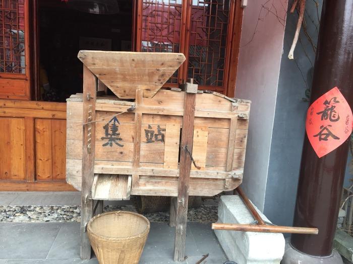 王升大博物馆