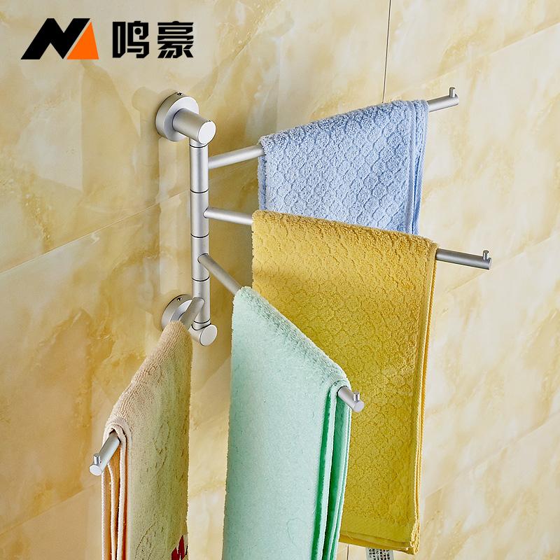 杆打孔4杆3杆2实心毛巾杆浴室置物架毛巾架浴巾架卫生间收纳架