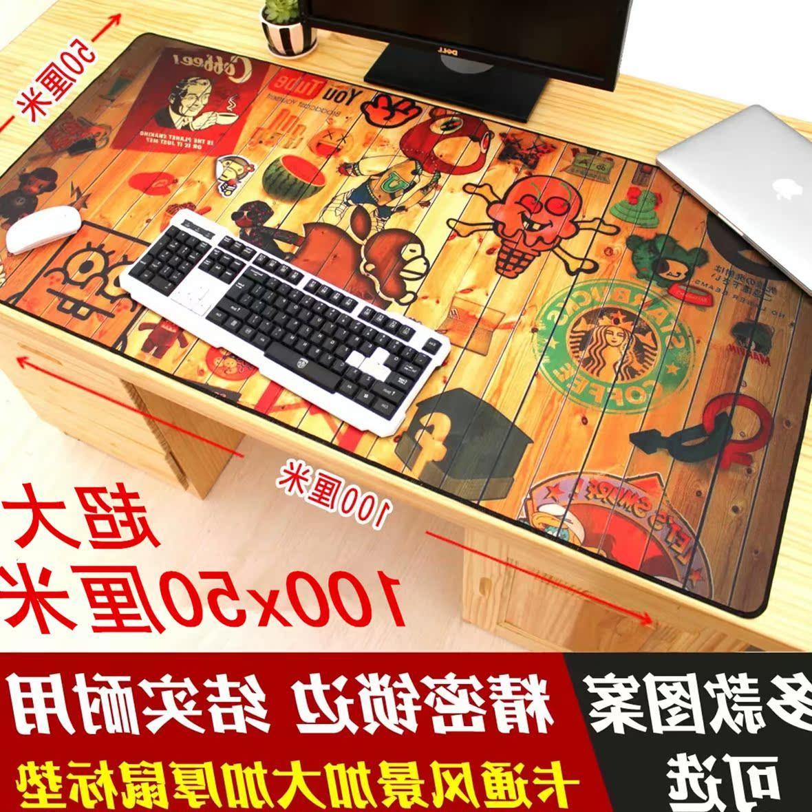 超大号办公桌垫键盘垫游戏可爱卡通动漫周边鼠标垫超大50100