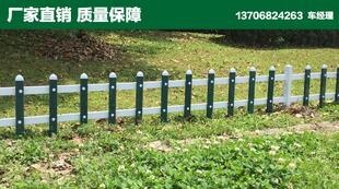 4620款 pvc栅栏 围栏 塑钢护栏 草坪栅栏 绿花栅栏 篱笆 包立柱
