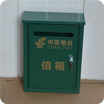 Hanging wall custom Iron mailbox with lock newspaper opinion box post box milk box newspaper box magazine box complaint