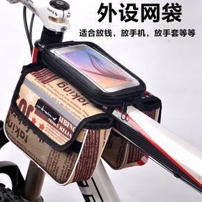 自行车包前梁山地车上管单车骑行前梁工具前尾车头袋后座配件装备