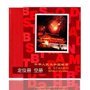 1983-全年邮票年册空册北方邮册单册集邮册邮票定位册1998