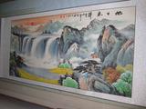 纯手绘国画四尺聚宝盆山风水画已裱旭日东升办公室客厅装饰挂字画