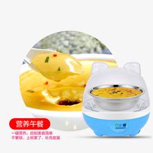 煮蛋器单层蒸蛋器自动断电迷你家用宿舍个蒸鸡蛋羹小型