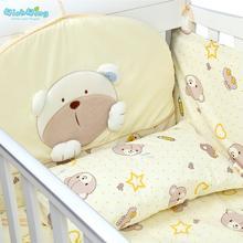 婴儿床品套件宝宝床上用品可拆洗床围被子新生儿全棉十件套