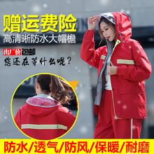 女款分体式两件式单车雨衣耐磨外套反光环卫2件套双层保暖