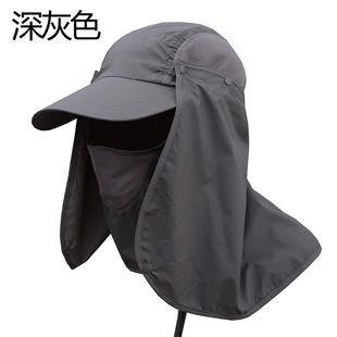 帽子男女帽速干帽防晒钓鱼帽遮脸可折叠徒步帽丛林户外帽