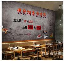 串串香烧创意手绘店背壁画火锅店壁纸餐饮饭景复古墙纸烤烤肉墙布