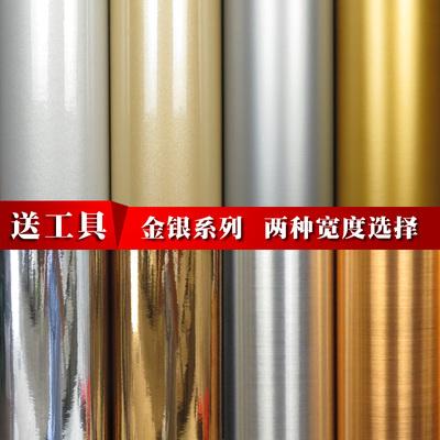 金紙櫥柜家具翻新門框窗框鏡子箔墻紙鏡面銀色即時貼啞面拉絲金貼銷量排行