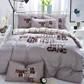 棉麻天丝四件套全棉纯棉被套床单无印纯色简约2.0m床双人床上用品