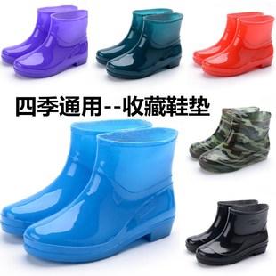春秋韩版女士水鞋短筒大人雨鞋防滑雨靴男女时尚水鞋防滑套鞋胶鞋
