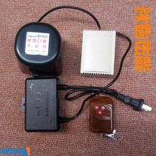 天燃气阀门电磁电动球阀开关水阀机械手智能家居博联手机远程遥控