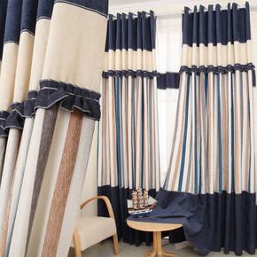 雪尼尔高档大气简约蓝色紫落地拼接条纹窗帘客厅卧室加厚成品定制