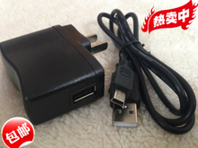 纽曼18A 16c 16t 19C 19G 18c 18D 16A点读笔充电器USB数据线V3口