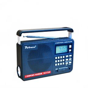 破冰者KK-F169音箱老人數字點歌全波段插卡帶USB先科收音機KKF169