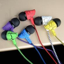 入耳式耳机超重低音尼龙线结实耐用线控耳机