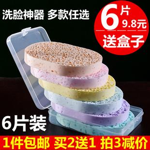 加大包邮洗脸扑洁面扑天然珍珠竹炭海藻洁肤海绵加厚粉扑送盒6片