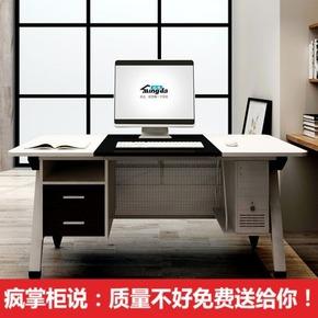 钢架办公桌椅简约现代职员桌单人位1.4米电脑桌员工位台式桌家用