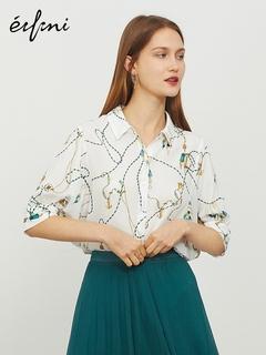 伊芙丽衬衣女2019新款夏季上衣设计感小众洋气碎花宽松韩版衬衫女