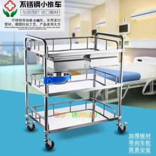 日本购仪器门诊护士车诊所手术室口腔美容车医用小推车置物架多功