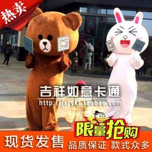轻松熊人偶服装熊本熊卡通服装可妮兔人偶布朗熊人偶服装成人行走