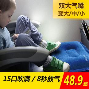 坐飞机高铁汽车旅行睡觉神器宝宝儿童充气枕床垫子腿凳足踏歇脚垫