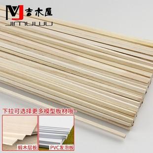 木条子 长条实木材料装饰木方边框隔断防腐吊顶装修手工建筑户外