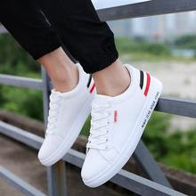 帕耐克丝夏季小白鞋男韩版板鞋透气休闲鞋2018学生白色潮鞋潮流运