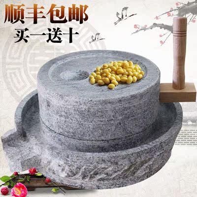 家用石磨盘手工豆浆机小石磨花岗岩青石石磨定做电动石磨仿古石磨