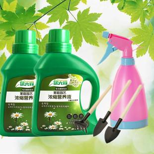 营养液绿植物水培养花肥料绿萝栀子花盆栽君子兰室内专用通用型