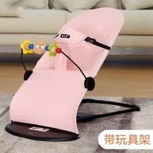 小孩创意轻便平衡可爱安抚婴儿摇摇椅安抚椅睡觉摇摆宝贝单人哄娃